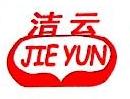 浚县洁云卫生材料有限公司 最新采购和商业信息