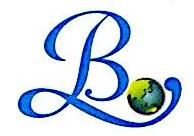 佛山市佰乐货运代理有限公司 最新采购和商业信息