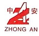 杭州中安消防设备有限公司 最新采购和商业信息