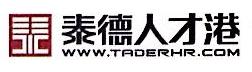 大连泰德人才港有限公司 最新采购和商业信息