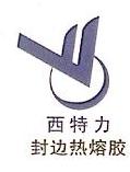 广州市增城民利粘合剂厂 最新采购和商业信息
