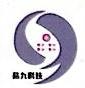 成都晶九科技有限公司 最新采购和商业信息