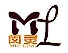 上海闵灵实业有限公司 最新采购和商业信息