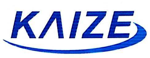 重庆凯泽科技股份有限公司 最新采购和商业信息