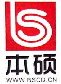 荆门市本硕文化传播有限公司 最新采购和商业信息