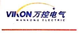 四川万控电气成套有限公司三箱分公司