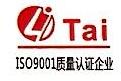 株洲天桥立泰起重机械有限公司 最新采购和商业信息