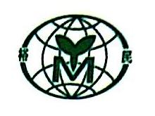 洛阳裕民微硅粉有限公司 最新采购和商业信息