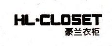 广州乐恩服饰有限公司 最新采购和商业信息