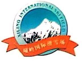 太原曦岭雪山滑雪场有限公司 最新采购和商业信息
