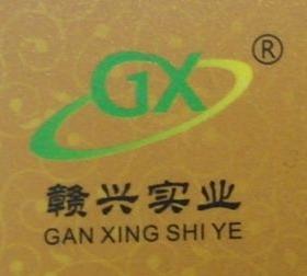 江西兴辉水利水电工程有限责任公司