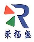 深圳市荣扬盛电子科技有限公司 最新采购和商业信息