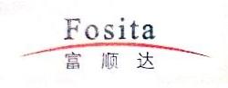 苏州富顺达科技有限公司 最新采购和商业信息