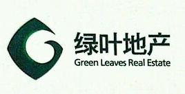 浙江绿叶房地产开发有限公司 最新采购和商业信息