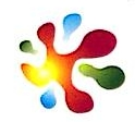 宁波广发地商业有限公司 最新采购和商业信息