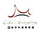 南京双日教育科技有限公司
