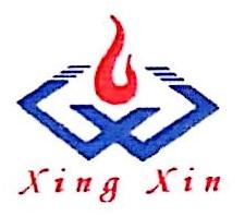 明光市兴欣矿业有限责任公司 最新采购和商业信息