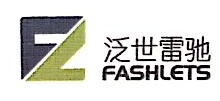 南京达尚英信息科技有限公司 最新采购和商业信息
