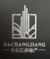 南通大长江房地产开发有限公司 最新采购和商业信息