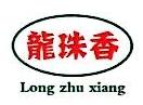 舒城县银平米业有限公司