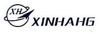 新乡新航液压设备有限公司 最新采购和商业信息