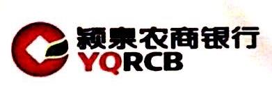 阜阳颍泉农村商业银行股份有限公司 最新采购和商业信息