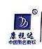 甘肃康视达科技集团有限公司 最新采购和商业信息