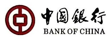 中国银行股份有限公司鹿寨支行