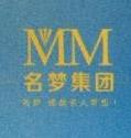 杭州闪电营销策划有限公司 最新采购和商业信息
