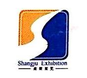 上海商聚展览服务有限公司 最新采购和商业信息