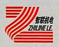 甘肃智联机电仪表设备有限公司 最新采购和商业信息