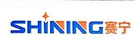 石家庄赛宁电子科技有限公司 最新采购和商业信息