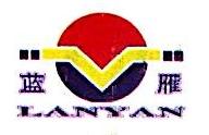 贵州蓝雁农牧有限责任公司 最新采购和商业信息