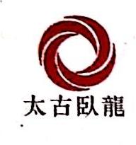 福建卧龙文化发展有限公司 最新采购和商业信息
