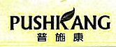 绍兴普施康生物科技有限公司 最新采购和商业信息