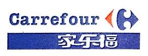 北京家乐福商业有限公司 最新采购和商业信息