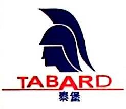 广州市泰堡防火材料有限公司