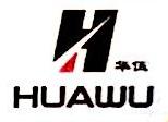 江西力华科技发展有限公司 最新采购和商业信息