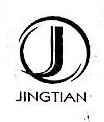 仙居县景天工艺礼品厂(普通合伙) 最新采购和商业信息