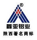 西安鑫亚航空铝业有限公司 最新采购和商业信息