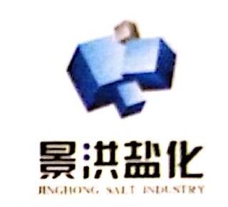 东营景洪盐化有限公司 最新采购和商业信息