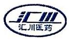 山东汇川医药科技有限公司 最新采购和商业信息