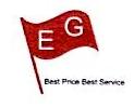 上海英吉利国际货物运输代理有限公司 最新采购和商业信息