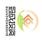 桂林冠成投资置业有限公司 最新采购和商业信息
