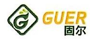 成都固尔建筑工程有限公司 最新采购和商业信息