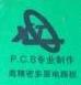深圳啸天科技有限公司