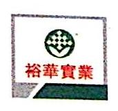 甘肃裕华木制品有限公司 最新采购和商业信息