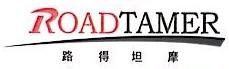 浙江路得坦摩汽车部件股份有限公司 最新采购和商业信息