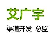 深圳市丰巢科技有限公司 最新采购和商业信息