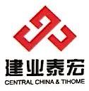 河南建业泰宏置业有限公司